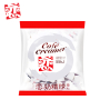 台湾恋牌咖啡奶油球 植脂奶精球 咖啡伴侣 奶球5ml*50粒装
