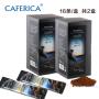 极睿随行粉现磨黑咖啡豆2盒装手冲美式可用wacaco手动咖啡机意式