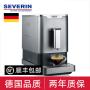 德国severin KV8090家用全自动磨豆咖啡机意式浓缩家用商用咖啡机