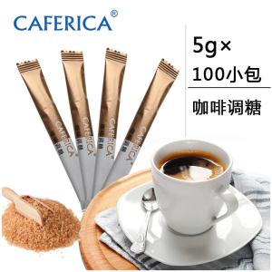 极睿赤砂糖 黄砂糖蔗糖 咖啡伴侣 咖啡糖包 5g*100条