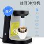 极睿挂耳咖啡冲泡机滤挂咖啡专用家用商用咖啡机