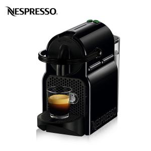 雀巢胶囊咖啡机主图