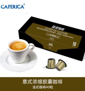 法式咖啡(40粒新包装)