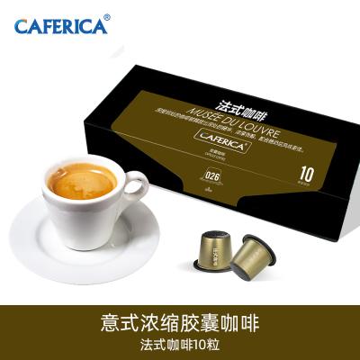 法式咖啡(新包装)